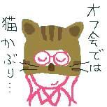 Anoumisaocat1